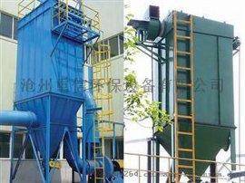 HMC系列脉冲单机袋式除尘器,单机袋式除尘器