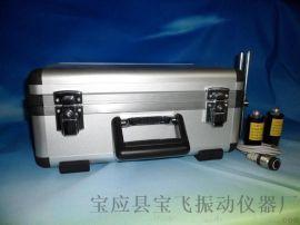 VT700现场动平衡仪价格