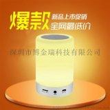 智慧藍牙LED燈 多功能藍牙LED音響