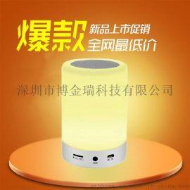 智能蓝牙LED灯 多功能蓝牙LED音响