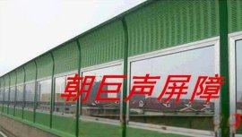 渭南隔音墙、渭南声屏障、渭南公路声屏障、渭南桥梁声屏障、渭南住宅小区隔音墙