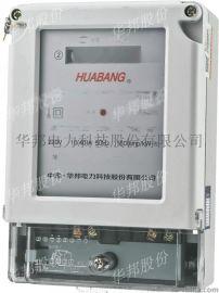 单相电能表,单相电度表,红外通讯485,远程集抄表