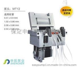 供应山东流动注射分析仪器配套多通道泵头MT12