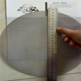 不锈钢网过滤片 筛片 圆形过滤网优质供应商
