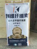 膩子粉中有關羥丙基甲基纖維素 HPMC