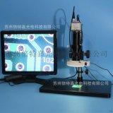 CCD放大镜 一体式工业电子显微镜 BNC接口高速相机