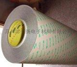 供应正品3M9495LE透明双面胶 PET双面胶