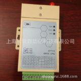 GPRS DTU无线数据传输终端,GPRS模块,无线通讯