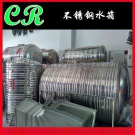 深圳直销空气能保温箱 楼顶储水箱 304不锈钢水塔 太阳能蓄水罐
