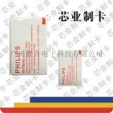 原裝IC白卡/飛利浦IC卡原裝S50/IC印刷卡/IC鑰匙扣/IC門禁卡/IC考勤卡