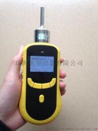 SKY2000-NH3氨气检测仪,厦门氨气检测仪,高精度氨气检测仪