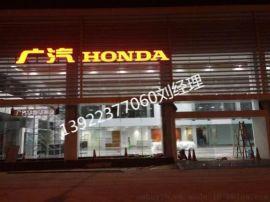 广汽本田4S店吊顶价格-广本4S店木纹铝板价格