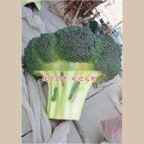 玻璃钢蔬菜雕塑  树脂彩绘雕塑