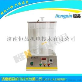 杏林食品包装袋密封检测仪/曲阜化妆品包装袋密封仪