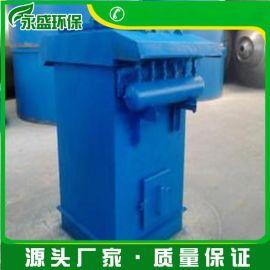 订做内滤型单机袋式除尘器 MDC小型除尘器设备