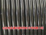 宁夏供应通讯电线_电线电缆生产_电线电缆线