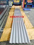 镀铝锌彩钢瓦HV125型,宝钢铁青灰梯形彩钢瓦