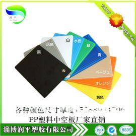 山东厂家直销中空板、PP塑料板,出口广告板2-10mm,可来样定做,质量稳定