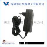 24v2a电源适配器  60w插墙式欧规CE认证