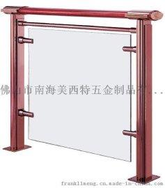 美西特 MST-C001不锈钢扶手