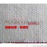 山東陶瓷纖維布價格 陶瓷纖維布品牌