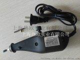 上海热欧手写式电动打码机(H-13)