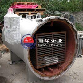 卧式碳钢蒸汽加热杀菌锅