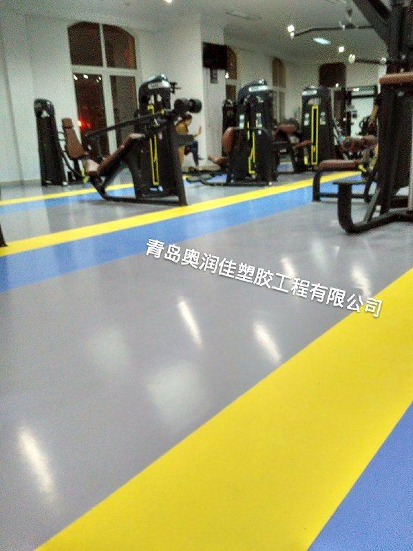健身房地板,PVC运动地板