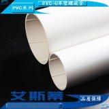 成本价销售 PVC-U单壁螺旋消音管