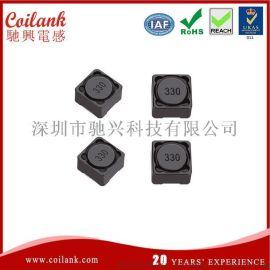 深圳**贴片电感生产厂家 驰兴APW12A45M100