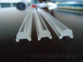 专业挤出PMMA ABS  PC PVC PTE PP各种塑料灯罩透镜卡条型材