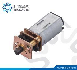 直径12mm正齿轮减速箱微型减速机专用SHAYANGYE齿轮箱RA12WGM