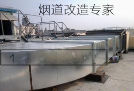 北京通风管道改造 厨房排烟罩子安装