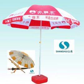 厂家直销48寸广告太阳伞