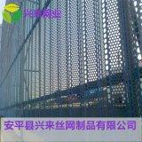 防風網規格 昆明防風網 河北衝孔板