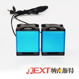 厂家直销040创意电脑小对箱 USB音箱迷你