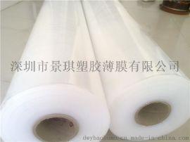 深圳宝安南山专业/拉伸缠绕膜/静电膜生产厂家