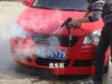 商用高溫飽和蒸汽清洗機
