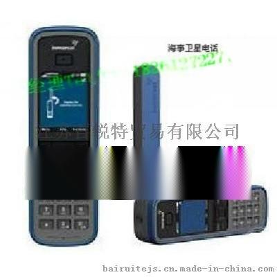海事卫星电话IsatPhone Pro 手持卫星电话