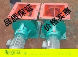 厂家供应YJD02型DN150*150星型卸料器卸料阀可按要求加工定做质量好价位低