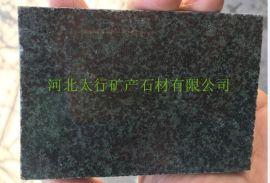 光面深绿麻石材,深绿麻花岗岩批发厂家