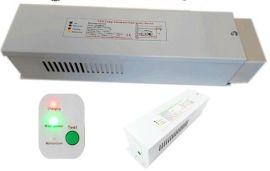 一体LED面板灯应急电源权威厂家,LED应急电源十年经验**品质