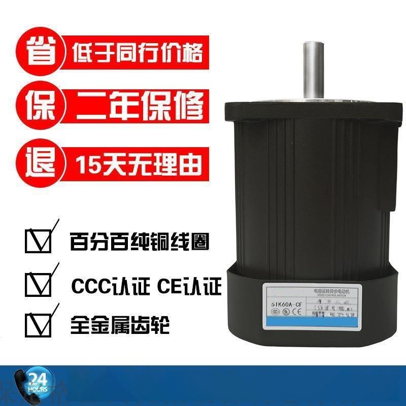 15W定速可逆阻尼電機-微型齒輪減速電機-減速電機廠家3RK15GN-C