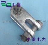 現貨供應拉線環 U型掛環 熱鍍鋅配件 U-7 規格齊全