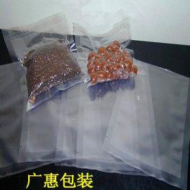 FPC真空包装袋 连接器防静电真空袋
