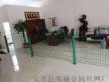头式折弯围栏¥济南 头式折弯围栏网¥ 头式折弯围栏网生产厂家