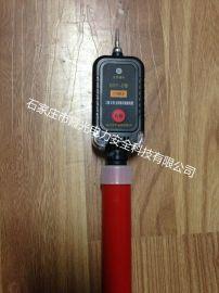 供应** 110KV验电器 可伸缩可定制验电器