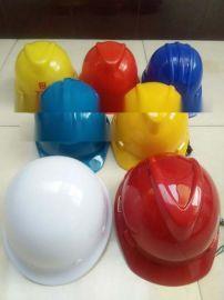 施工工地安全帽出口价格 **V型玻璃钢安全帽厂家