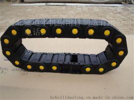 木工机械专用塑料拖链  尼龙拖链(机床附件生产厂家)