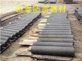 新疆圆柱接地模块φ150×800销量领先行业